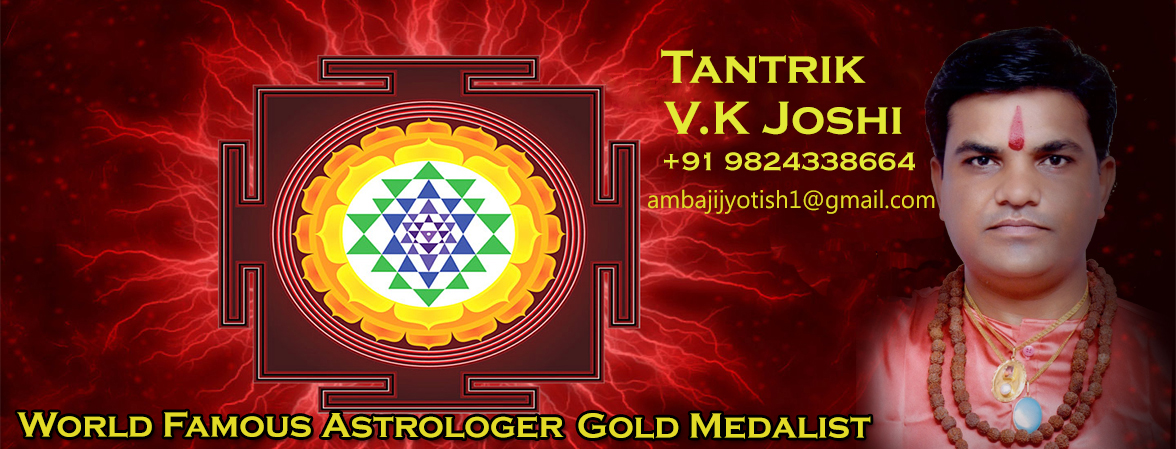 World Famous Best Astrologer