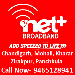 Netplus Broadband In Chandigarh For personal & Office Use