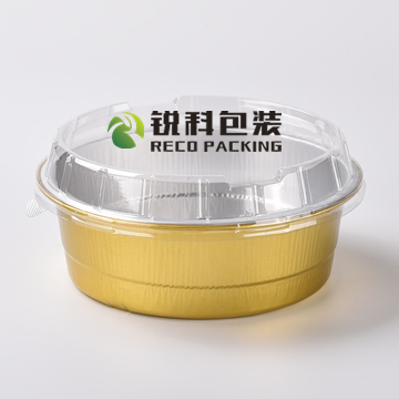 Customized Colorful Food Grade Aluminum Containers