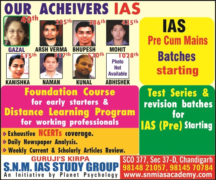 IAS coaching institute in Chandigarh